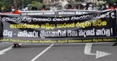 International Human Rights Organisations call for release of activists in Sri Lanka!